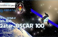 An introduction to QOscar 100