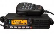 New! Yaesu FTM-3200DR – 2M 65W FM/C4FM Mobile