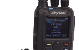 Unboxing the AnyTone 878PLUS by David Casler