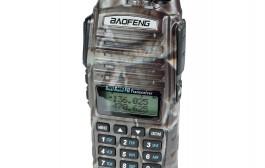 BaoFeng UV-82HP (Camo)  VHF/UHF