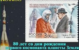ISS SSTV December 4-6