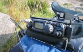 Triband end-fed half wave antenna for portable use