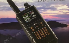 Kenwood D-STAR – Tribander 144/220/440 MHz