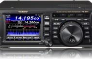 Yaesu FT-991 –  Manual (PDF)