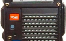 Baofeng BF-F8HP Dual Band UHF/VHF – 8 Watt output [ Video ]