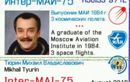 ISS SSTV Aug 6-7 145.800 MHz FM