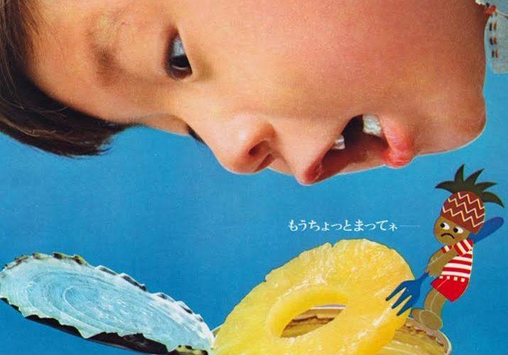 Japonų kasetė vaisiuje
