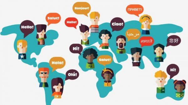 Fungsi Bahasa adalah