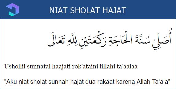 Lafadz Intention of Sholat Hajat