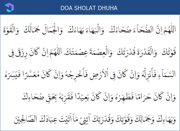 prayer prayer dhuha