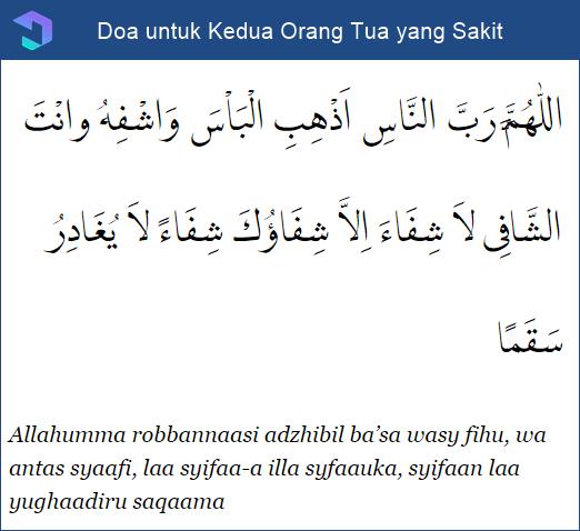Doa untuk Kedua Orang Tua yang Sakit