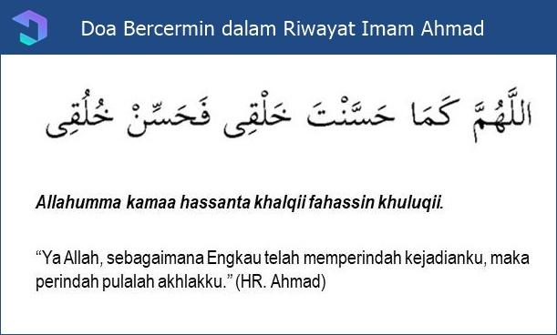 Doa Bercermin 2