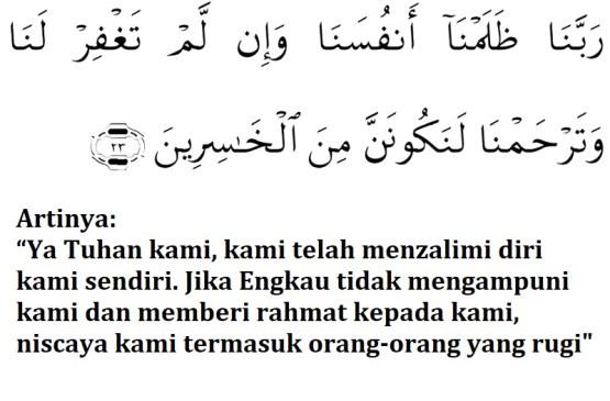 Tata Cara Sholat Taubat - Doa istighfar Nabi Adam