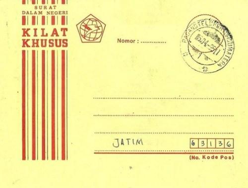 Jenis-jenis Surat Kilat Khusus