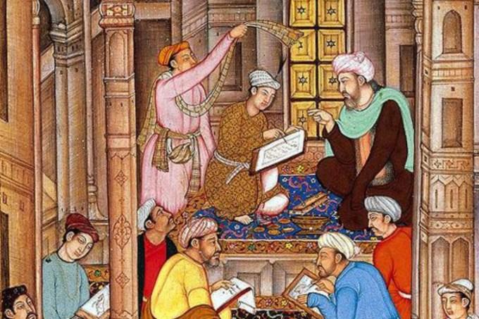 Contoh Filsafat Islam