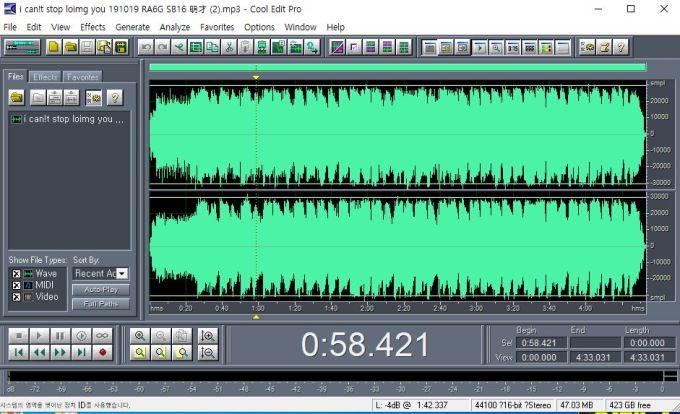 Download Cool Edit Pro terbaru