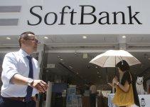Kantor Toko Softbank di Tokyo Jepang