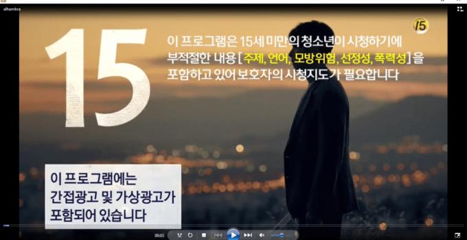 Cara Menampilkan Subtitle di Windows Media Player