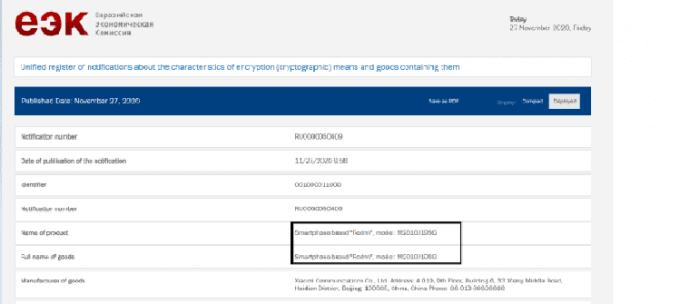 Sertifikasi EEC Redmi Note 9 4G