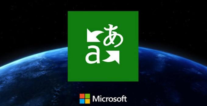 Aplikasi Translator Kini Sudah Tidak Lagi Tersedia Untuk Windows 10
