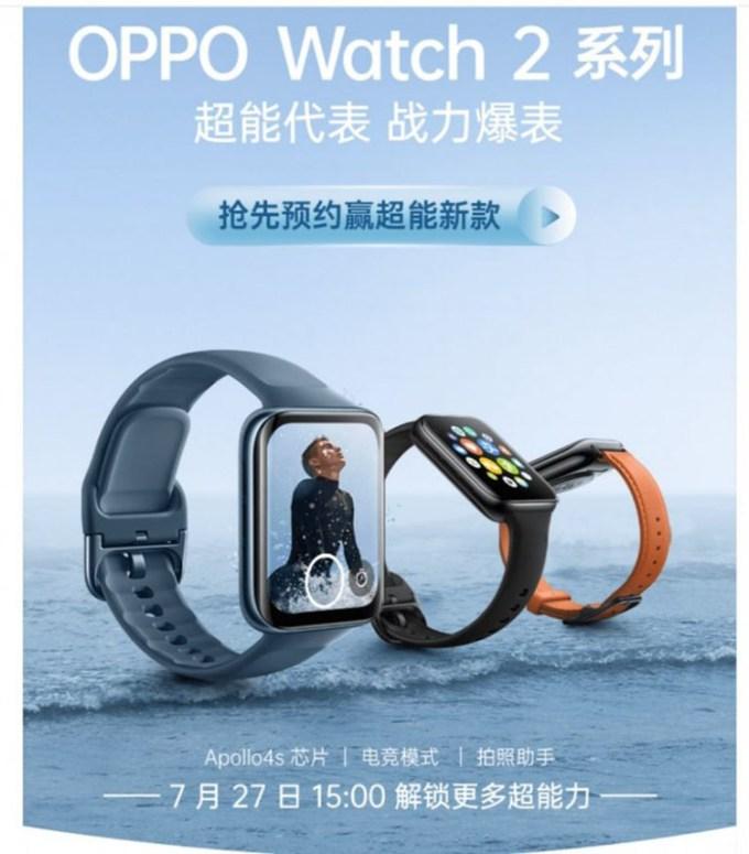 Oppo Watch 2 Promosi JD