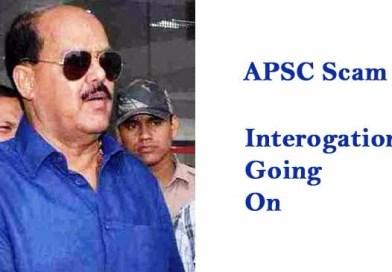 एपीएससी नियुक्ति घोटाला मामला, गौतम राय से लंबी पूछताछ