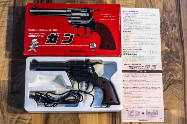 Famicom Beam Gun (Highlights und Kurioses)