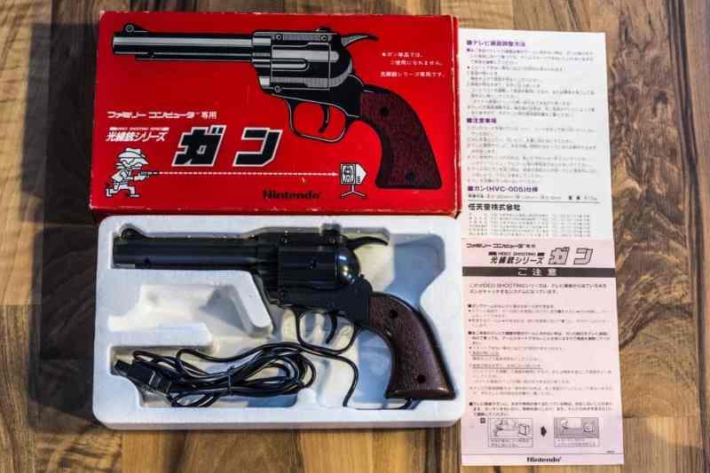 Famicom Beam Gun (Highlights und Kurioses)