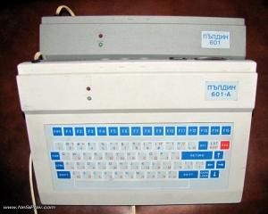 Пълдин 601-601А