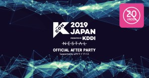 KCON OFFICIAL AFTER PARTY 2019   supported by uP!!!ライブパス
