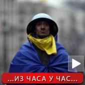 2873424_ukraina-t23