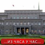 2909365_izbori-u-beogradu-t2