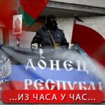 2959009_ukraina-tc