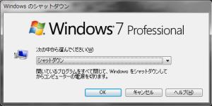 shutdown_window