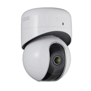 Netcam IP-kamera styrbar dome IPT-23-WIFI