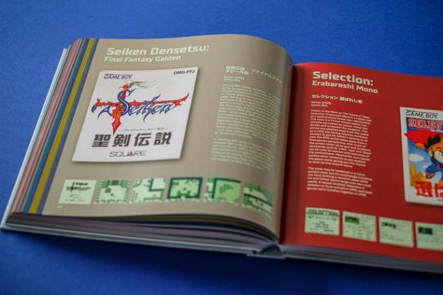 Game Boy The Box Art Collection, que recuerda al legendario portátil de Nintendo