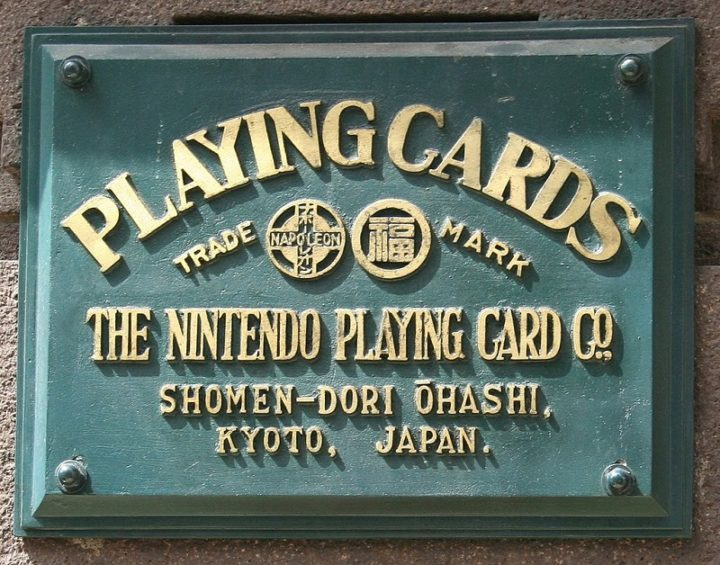 1622798286 242 Nintendo abrirá un museo para presentar la historia de sus productos