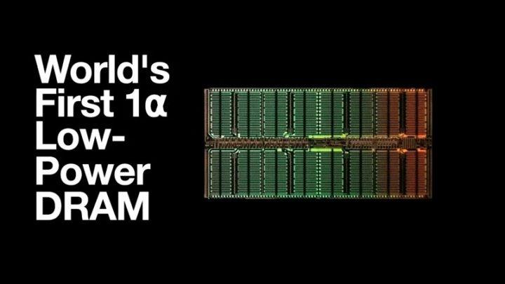 Micron ya ha entregado las primeras memorias basadas en el mundo.