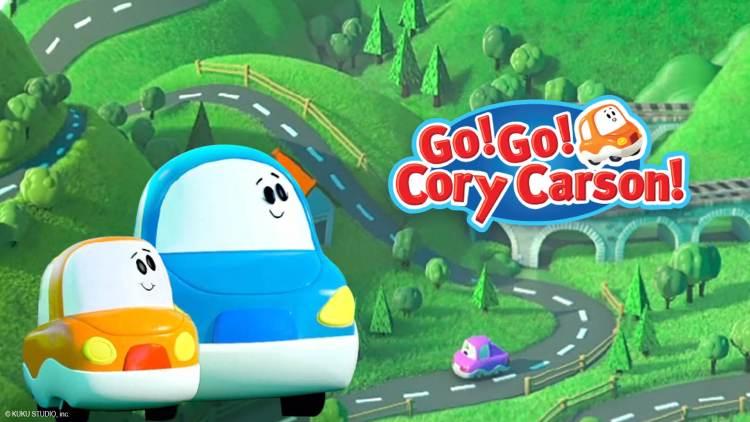 gogo cory carson 1024x576 Netflix dévoile la (longue) liste de ses projets danimation pour la jeunesse