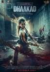 Dhakkad Movie Netflix