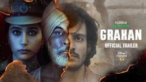 Grahan official Trailer Netflix