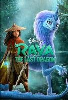 Raya and the last dragon free animated movies