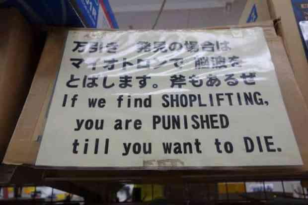 Straffet til du dør!