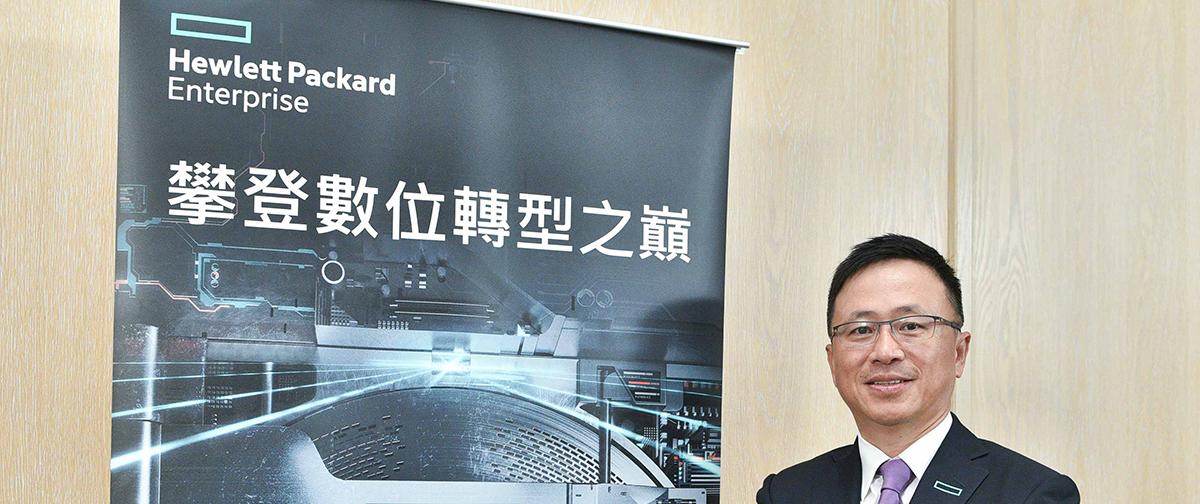 圖一:HPE慧與科技董事長王嘉昇.jpg?fit=1200%2C504