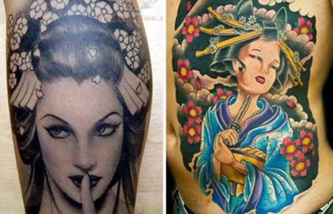 Geisha-netmarkers