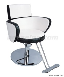 ASU Hair Cutting Chair