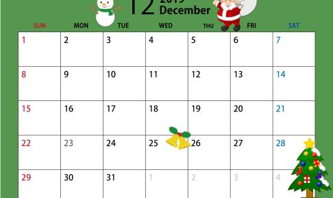 2019年12月のカレンダー