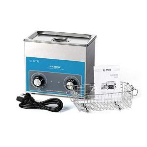 HYLH 220V VGT-1730QT Nettoyeur à ultrasons Minuterie Réglage de la température Bain de réservoir en Acier Inoxydable pour Les pièces chirurgicales électroniques Machine de Nettoyage 3L