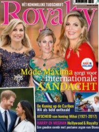 royalty102017
