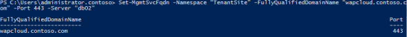 wap-config1 Windows Azure Pack